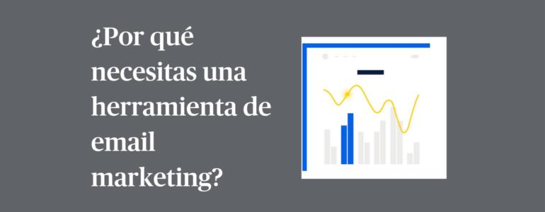 herramientas-de-email-marketing-beneficios